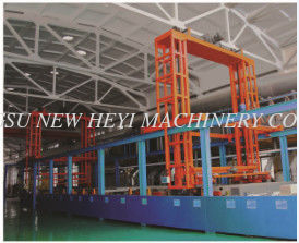 Hard chrome plated mill