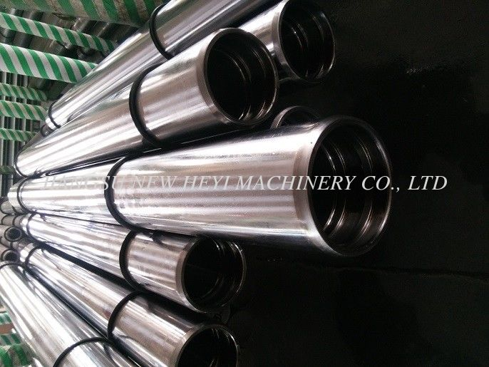 CK45 Hard Chrome Hollow Round Bar Quenched For Hydraulic Cylinder