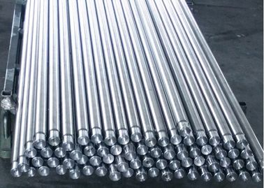 Induction Hardened Bar